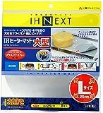 IH ヒ-タ-マット 丸型グラスファイバー 大型 ガラストップヒーター用 1枚入