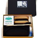 MSD デリケートクリーム スターターセット [エムモゥブレィ] M.MOWBRAY x 銀座大賀靴工房 オリジナル シューケアセット(靴磨きセット)