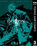 DOGS / BULLETS & CARNAGE 3 (ヤングジャンプコミックスDIGITAL)