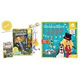 Goldie Blox Action Figure With Zipline And The Dunk Tank Gift Set