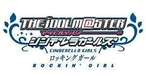 アイドルマスター シンデレラガールズ ロッキングガール(1) (ビッグガンガンコミックス)