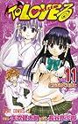 To LOVEる 第11巻
