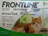 2x Frontline Plus for Dog Kills Fleas , Flea Eggs & Ticks 0-10 Kg (0-22 Lbs) (1box = 3 Tube)