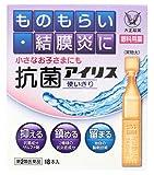 【第2類医薬品】抗菌アイリス使いきり 18本