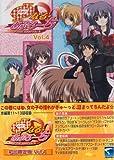 φなる・あぷろーち Vol.4 (初回限定版) [DVD]