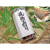 焼き鯖寿司 10本セット