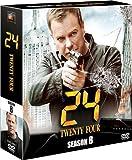 24�@-TWENTY FOUR-�@�V�[�Y��8 �iSEASONS�R���p�N�g�E�{�b�N�X�j [DVD]