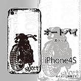 iPhone 4S/4対応 携帯ケース【342オートバイ】