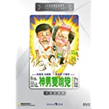 POM POM - HK 1984 movie DVD (Region All Free) Richard Ng, Deannie Yip (English subtitled)