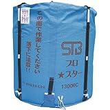 田中産業 スタンドバッグプロスター 1300LRC [ライスセンター用]
