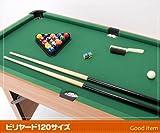 木製ビリヤード台セット120サイズ GT-203B キュー2本+ボール付!