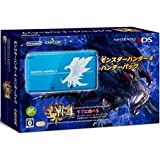 Nintendo 3DS Monster Hunter 4 Hunter Pack Limited Edition [Japan Import]