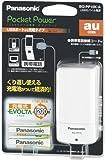 Panasonic ポケパワー USBポート付モバイル電源 BQ-PP10K/A
