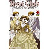 Host club. Amore in affitto: 7di Hatori Bisco