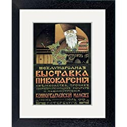Print of 'Poster for an exhibition of the brewery technology, 1909. Artist: Alexander Durnovo' in Black Frame