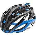 Giro Atmos II Helmet Blue/Black, M
