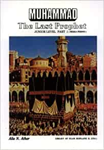 the reasons why muhammad left makkah The prophet muhammad by muhammad ali muslim town, lahore, india (1946)  about 150 muslims left mecca and there remained only the prophet with two of his closest.