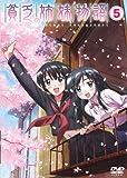 貧乏姉妹物語 5 [DVD]