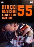 松井秀喜-LEGEND OF 55-(DVD3枚組)