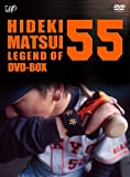 ����G��-LEGEND OF 55-(DVD3���g)