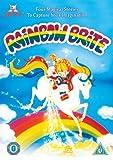 Rainbow Brite [DVD]