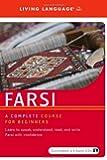 Farsi: Beginners Course (World Language)