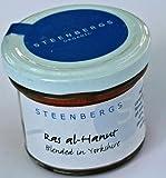 #3: Ras Al Hanut Spice Blend Standard Jar -48g