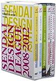せんだいデザインリーグ 卒業設計日本一決定戦 2008-2012[DVD]