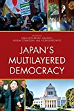 img - for Japan's Multilayered Democracy (New Studies in Modern Japan) book / textbook / text book