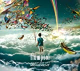 The Best 2008-2014「MONUMENT」【通常盤】(2CD)