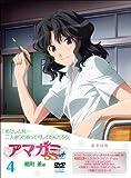 アマガミSS +plus (4) 棚町 薫 (DVD)