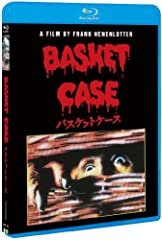 バスケットケース [Blu-ray]