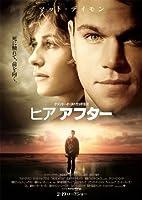 ヒア アフター [DVD] amazon