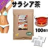 森のこかげ サラシア茶 (3g×100p) さらしあ茶 100% (コタラヒム)