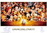 ディズニー ツネオ・サンダ Dancing Party 1000ピース テンヨー テンヨーD1000-434Dancing D-1000-434