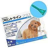 【動物用医薬品】フロントラインプラス S  犬用 (10kg未満) 3ピペット