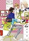 妄想ワンルーム (Canna Comics)