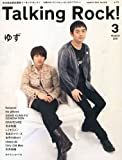 Talking Rock ! (トーキング・ロック) 2011年 03月号 [雑誌]