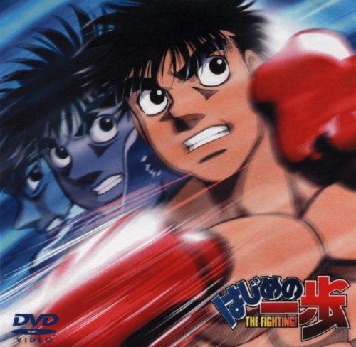 はじめの一歩 VOL.21 [DVD]