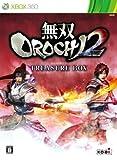 無双 OROCHI 2 (トレジャーBOX)
