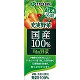 伊藤園 充実野菜 国産100%