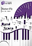 バンドピース1071 Butter-Fly by 和田光司 (Band Score Piece)
