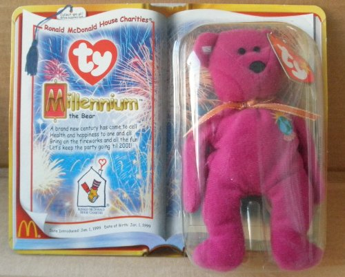 1 X McDonalds TY Beanie Babies Millennium Teddy Bear Stuffed Animal Plush Toy - 5 inches tall - 1