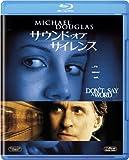 サウンド・オブ・サイレンス[Blu-ray/ブルーレイ]