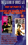 echange, troc Fist Of Fury 2 / Bruce Lee Fights Back From The Grave [VHS] [Import anglais]