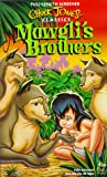 Mowgli's Brother [VHS]