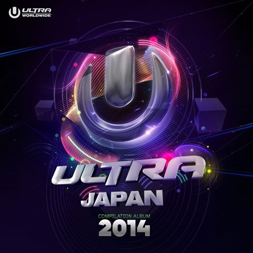 Ultra Music Festival Japan 2014