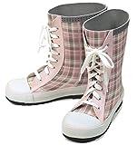 BOST-R ボストアール 長靴 靴紐シューズ風 キッズレインブーツ 子供用 15cm~22cm(スニーカー風 反射板 天然ゴム ボスター 安全 リフレクター) 21cm,ピンクxブラウン