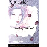 Kabuki Volume 1: Circle Of Blood: Circle of Blood v. 1by David Mack