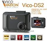 VICODS2 ドライブレコーダー